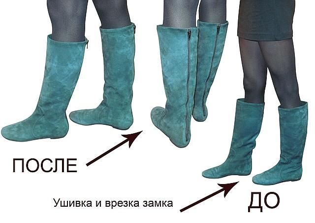 """""""КОЖ-МАСТЕР """" ремонт обуви и кожгалантереи - наши работы."""
