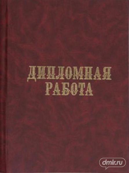 Реферат Тему Алюминий