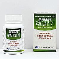 Мультивитамины и мультиминералы в таблетках (21) (витамины A. D2, E, В1, B2, В6, В12)