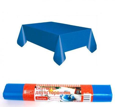 Комплект скатертей двухсторонних «Служба Быта» [110х150, 5 штук] (Синий), фото 2