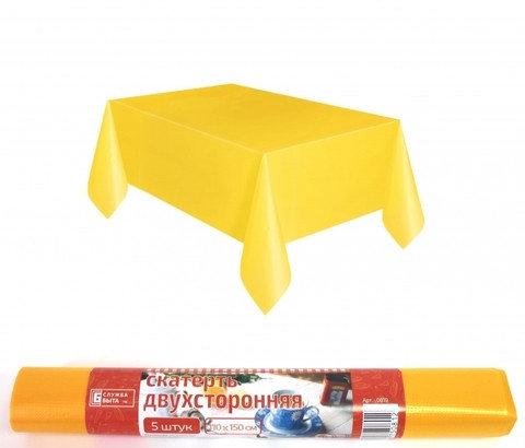 Комплект скатертей двухсторонних «Служба Быта» [110х150, 5 штук] (Желтый), фото 2