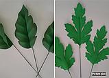 Листья для больших цветов. 20  * 13 см.. Creativ  2602, фото 2