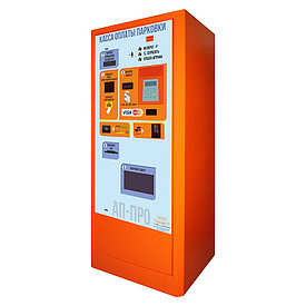 Терминал оплаты парковки АП-ПРО3-1 Банк