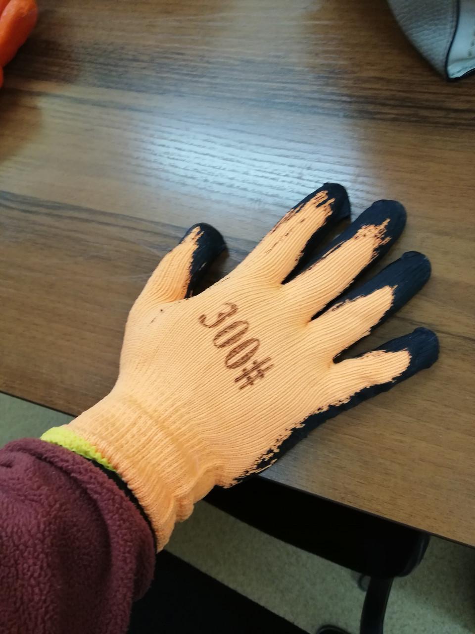 """Перчатки с резиновым покрытием """"300#"""""""