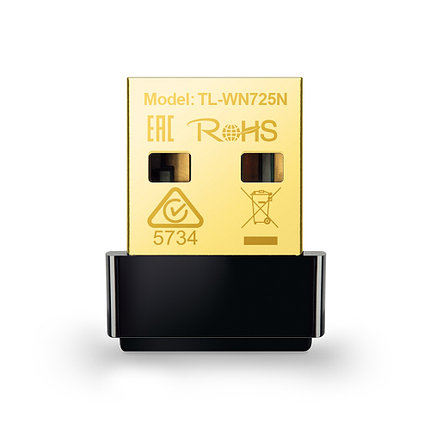 USB Wi-Fi adapter TP-Link TL-WN725N, фото 2