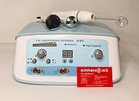 Косметологический комбайн 2 в 1 Pink M-872, фото 1