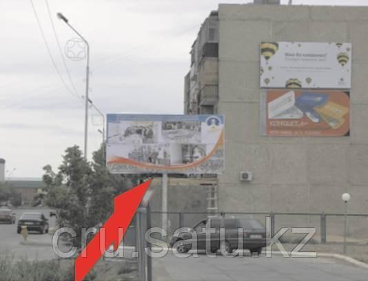 Байтурсынова, напротив АЗС