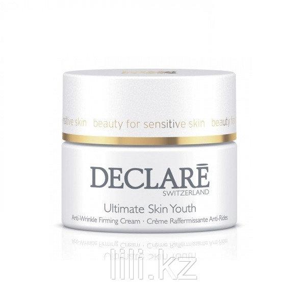 Интенсивный крем для молодости кожи DECLARE Ultimate Skin Youth 50 мл.