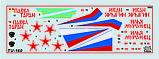 Сборная модель Российский сверхзвуковой стратегический бомбардировщик Ту-160, фото 2