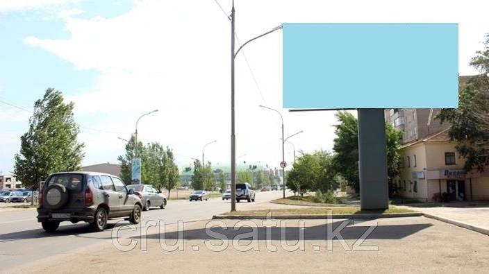 Ул. Валиханова 150, напротив ТД «Кристалл»