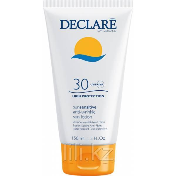 Солнцезащитный крем с SPF 30 Declare Anti-Wrinkle Sun Protection Cream SPF 30, 75 мл.
