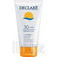 Солнцезащитный крем с SPF 30 Declare Anti-Wrinkle Sun Protection Cream SPF 30, 75 мл.