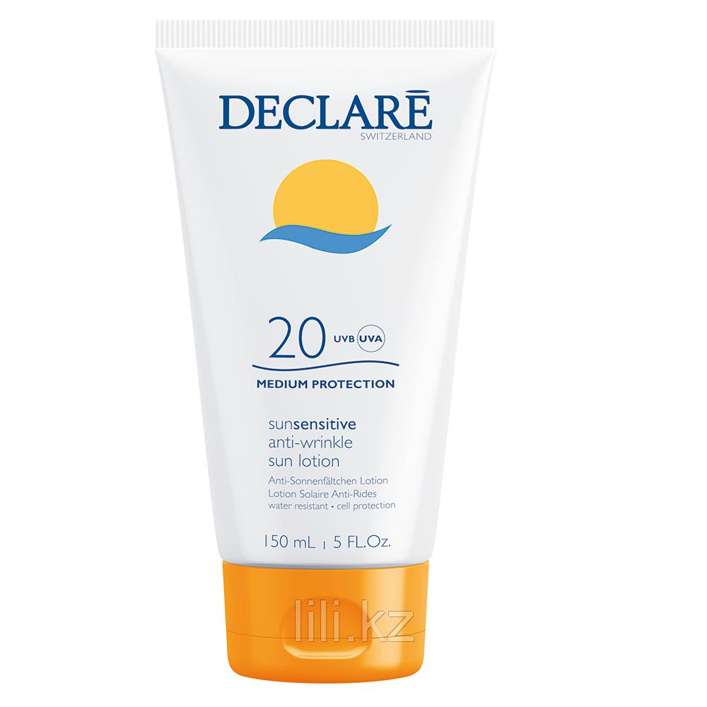 Солнцезащитный лосьон SPF20 Declare Anti-Wrinkle Sun Sensitive lotion SPF 20, 150 мл.