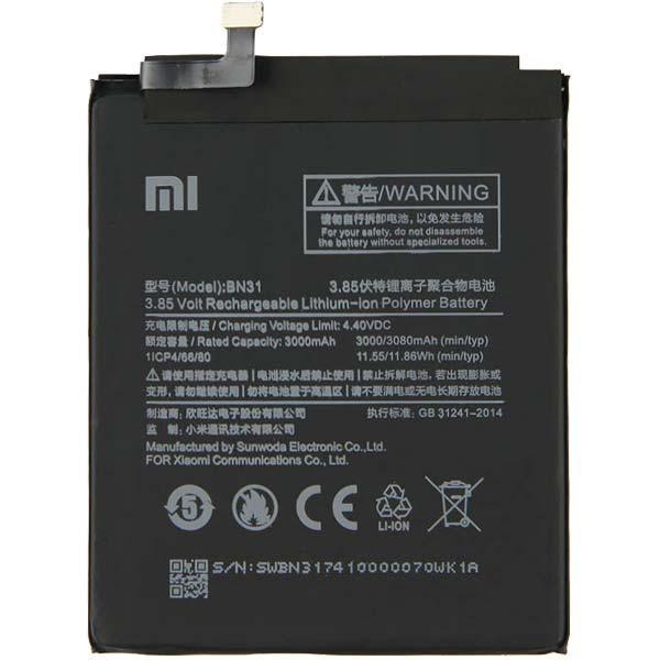 Заводской аккумулятор для Xiaomi Mi A1/Redmi Note 5A (BN31, 3080 mAh)