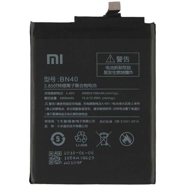 Заводской аккумулятор для Xiaomi Redmi 4 Prime (BN40, 4100 mAh)