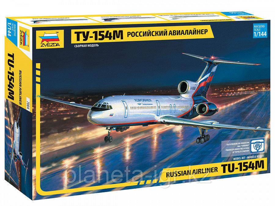 Российский авиалайнер ТУ-154М, сборная модель. 1\144