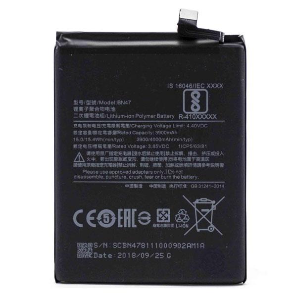 Заводской аккумулятор для Xiaomi Mi A2 Lite (BN47, 4000 mAh)