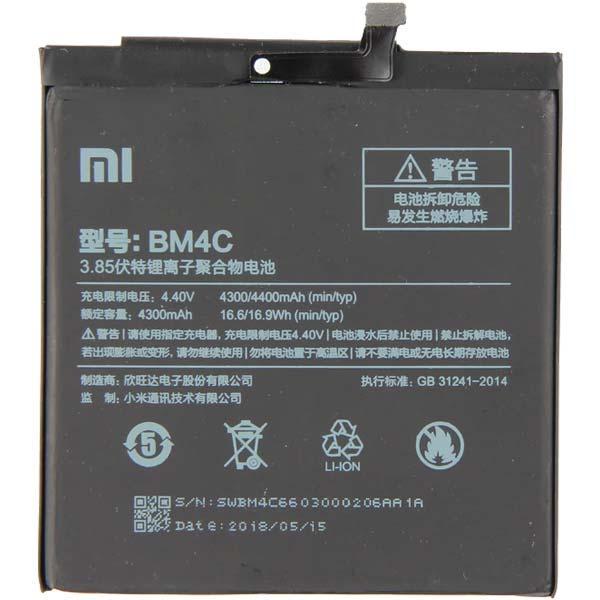 Заводской аккумулятор для Xiaomi Mi MIX (BM4C, 4300 mah)