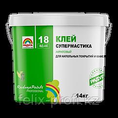 """КЛЕЙ СУПЕРМАСТИКА """"РАДУГА-18"""" АКРИЛОВЫЙ 3,5 кг Белый"""