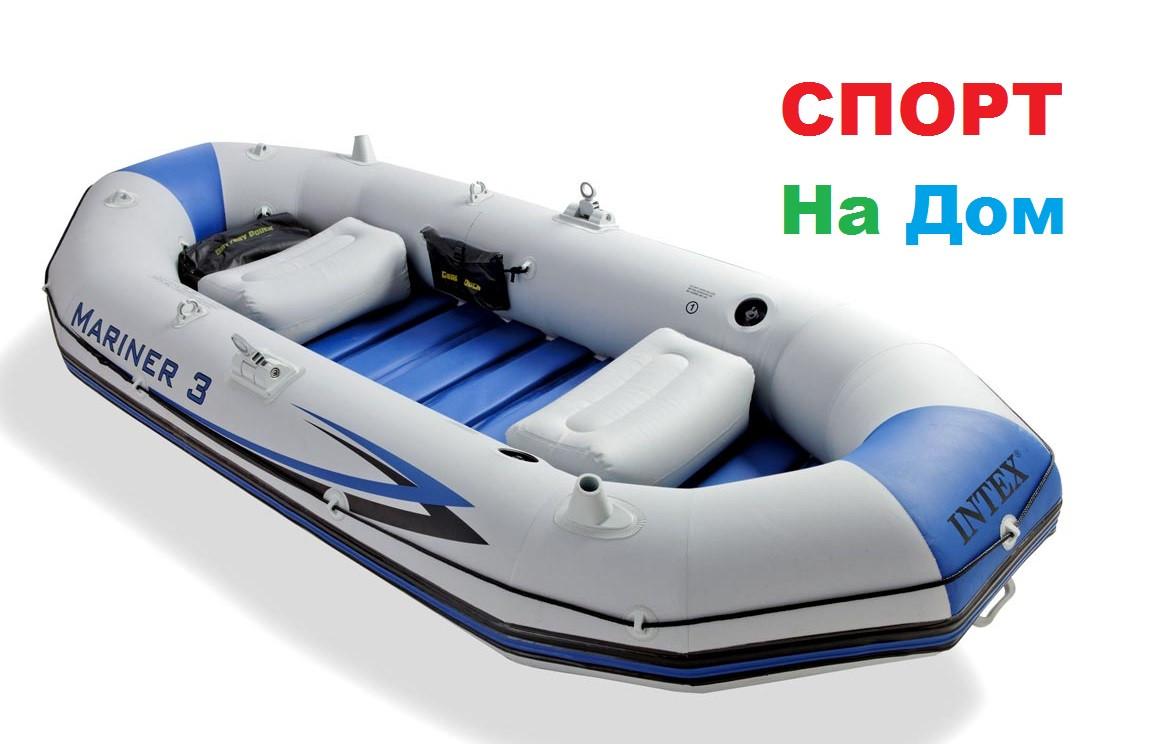 Надувная лодка «Mariner 3» Intex 68373