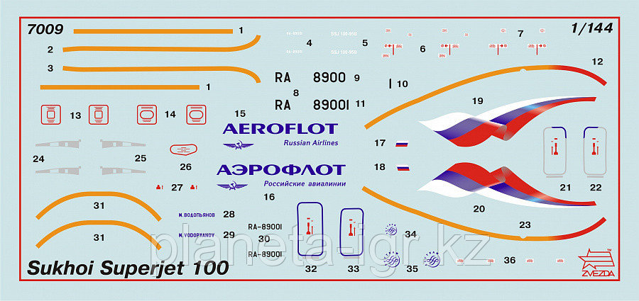 Региональный пассажирский авиалайнер Superjet 100, сборная модель, 1:144