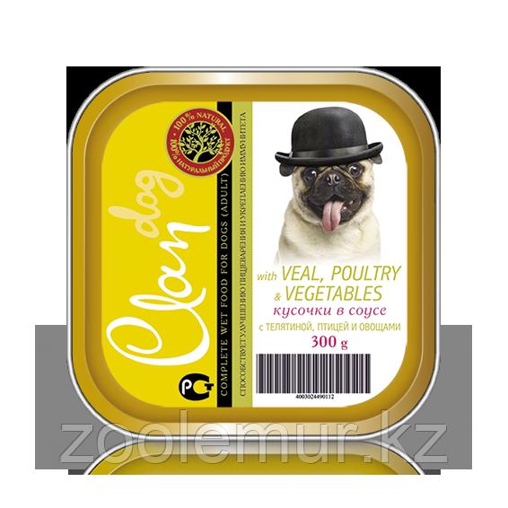CLAN консервы для собак 300г Кусочки в соусе с телятиной, птицей и овощами
