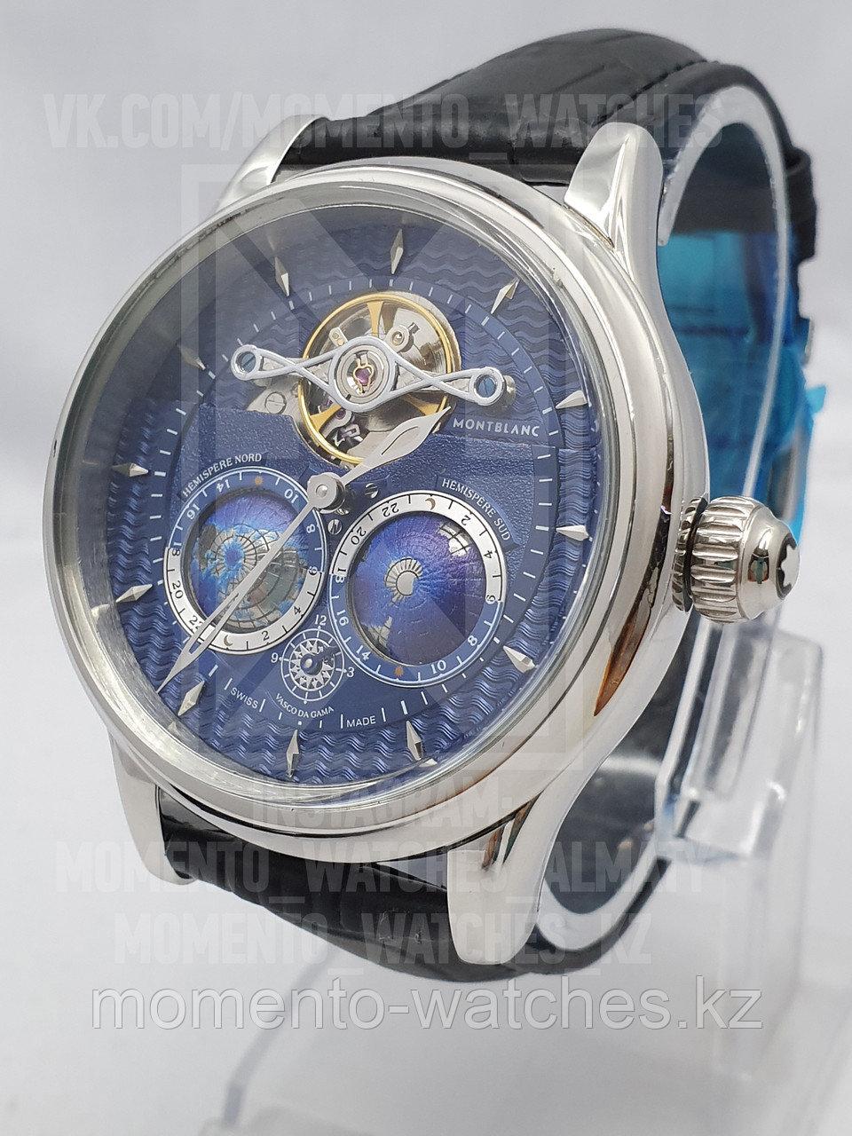 Мужские часы Montblanc Vasco Da Gama
