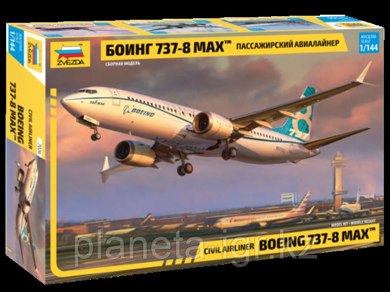 """Пассажирский авиалайнер """"Боинг 737-8 MAX"""", сборная модель, 1:144"""