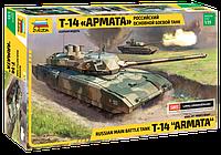 """Российский танк Т-14 """"Армата"""", сборная модель, 1:35, фото 1"""