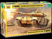 Российский основной боевой танк Т-90МС, сборная модель, 1:35, фото 1