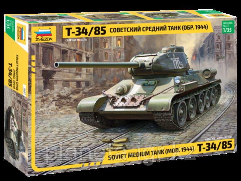 Советский средний танк Т-34/85, сборная модель, 1:35