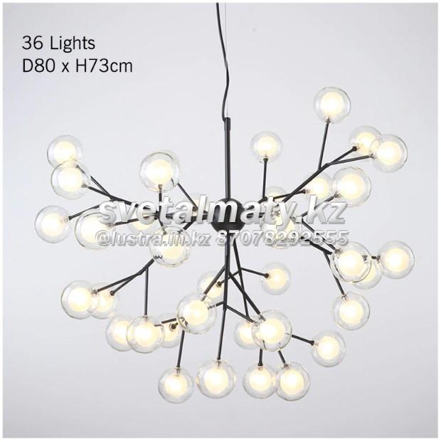 Люстра в стиле Modern на 36 ламп черная