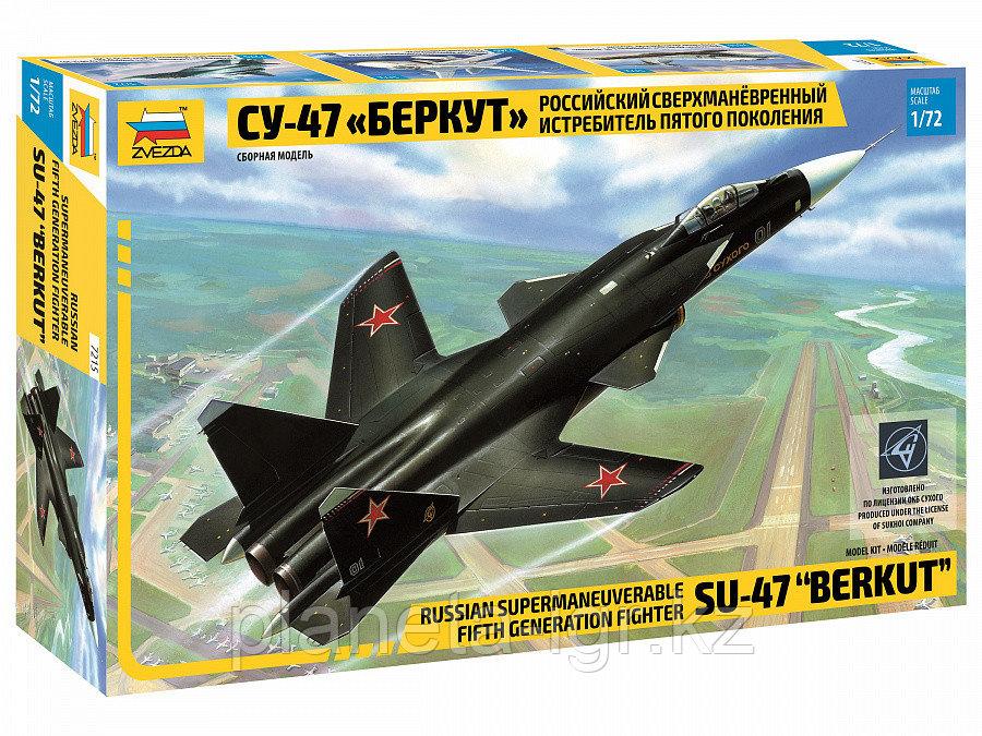 """Российский сверхманевренный истребитель пятого поколения Су-47 """"Беркут"""", 1\72"""
