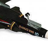 """Российский сверхманевренный истребитель пятого поколения Су-47 """"Беркут"""", 1\72, фото 7"""