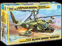 """Российский ударный вертолет """"Черная акула"""" Ка-50, сборная модель, 1:72, фото 1"""