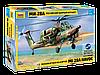 Сборная модель Российский ударный вертолет МИ-28A, 1:72