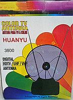 Комнатная ДМВ антенна HUANYU 3800