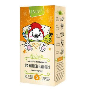 Чай детский травяной при простуде Batel (Оригинал)