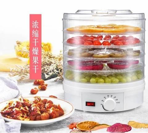 Электросушилка для овощей и фруктов KENWOOD SC-205A