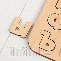 Рамка-вкладыш - Русский Алфавит, 19,5×27,5×0,6 см, фото 3