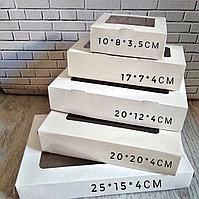 Подарочная коробка прямоугольная