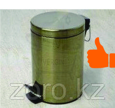Педальная урна (бронза) 8 литров