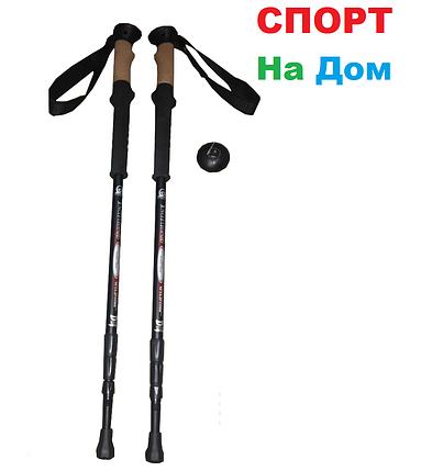 Палки для скандинавской ходьбы (длина 135 см), фото 2