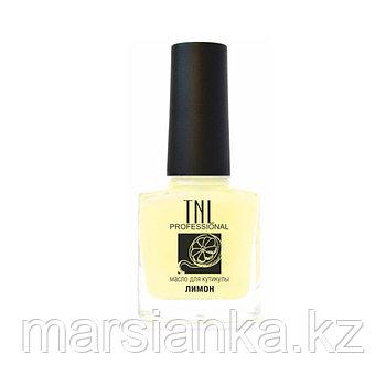 Масло для кутикулы TNL (лимон), 10мл