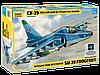Российский истребитель танков Су-39, сборная модель, 1:72