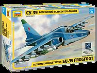 Российский истребитель танков Су-39, сборная модель, 1:72, фото 1