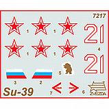 Российский истребитель танков Су-39, сборная модель, 1:72, фото 2