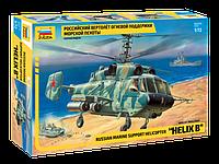 Российский вертолет огневой поддержки морской пехоты Ка-29, сборная модель, 1:72, фото 1