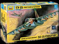 Советский штурмовик Су-25, сборная модель, 1:72, фото 1