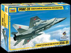 Советский истребитель-перехватчик МиГ-31, сборная модель, 1:72